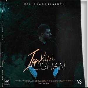 Alishan Jan Kimi
