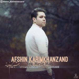 Afshin Karimkhanzand Yeki Mesle Man