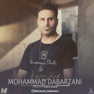 Mohammad Dabarzani Kojaei