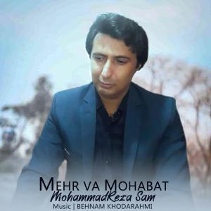 Mohammadreza Sam Mehr Va Mohabat