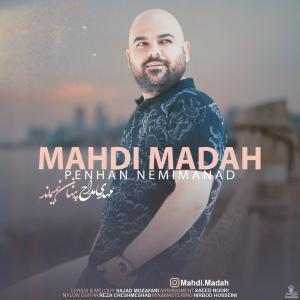 Mahdi Madah Penhan Nemimanad