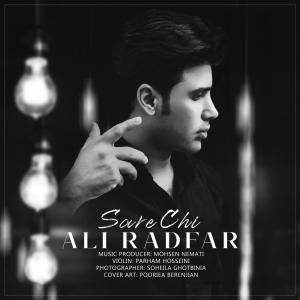 Ali Radfar Sare Chi