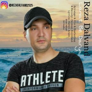 Reza Dalvand Lanat Be Darya