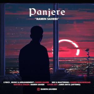 Ramin Sahebi Panjere