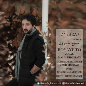 Masih Khosravi Royaye To