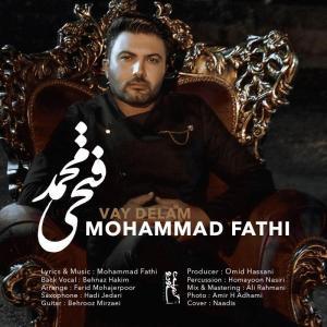 Mohammad Fathi Vay Delam