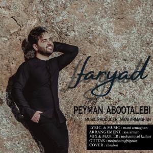 Peyman Abootalebi Faryad