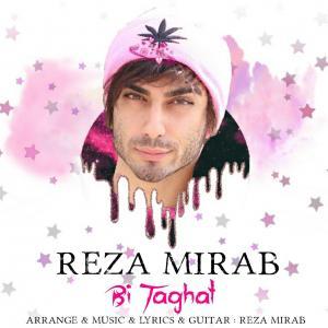 Reza Mirab Bi Taghat