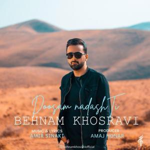 Behnam Khosravi Doosam Nadashti