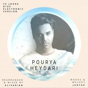 Pourya Heydari Ye Joore Dige (Electronic Version)