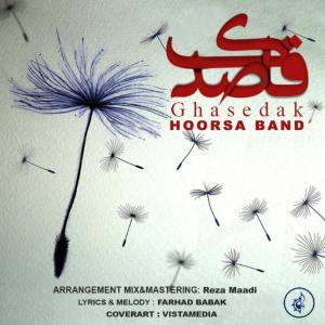 Hoorsa Band Ghasedek