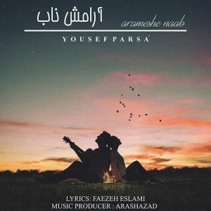 Yousef Parsa Arameshe Nab