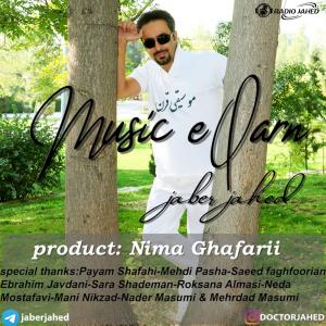 Jaber Jahed Music E Qarn