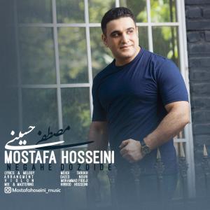 Mostafa Hosseini Negahe Dozdide