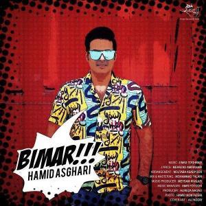 Hamid Asghari Bimar