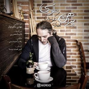 Mehdi Nekoueiyan Pirahan Toosi