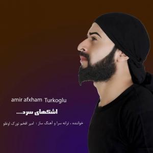Amir Afkham Ashkhaye Sard