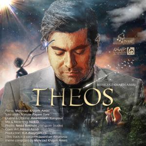 Mehrzad Khajeh Amiri  Theos