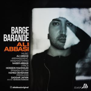 Ali Abbasi Barge Barande