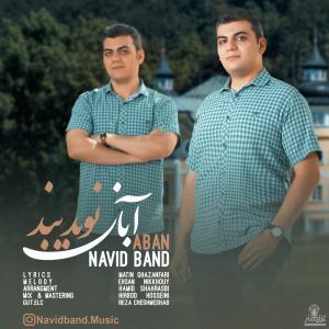 Navid Band Aban