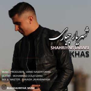 Shahriyar Jabari Khas