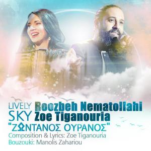 Roozbeh Nematollahi – Lively Sky