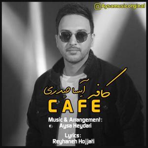 Aysa Heydari Cafe
