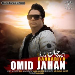 Omid Jahan Bandariya