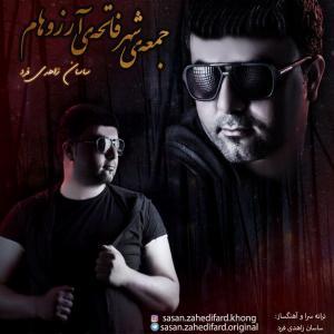 Sasan Zahedi Fard Ehdaye Ozv
