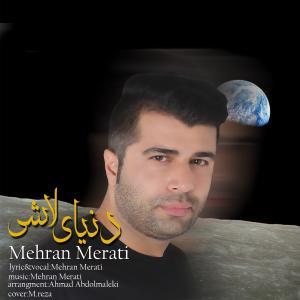 Mehran Merati Donyaye Lashi