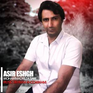 Mohammadreza Sam Asir Eshgh