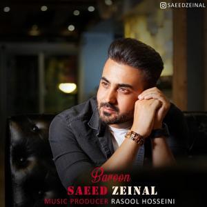 Saeed Zeinal Baroon