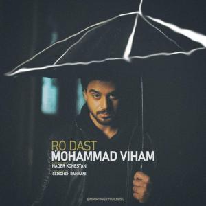 Mohammad Viham Ro Dast