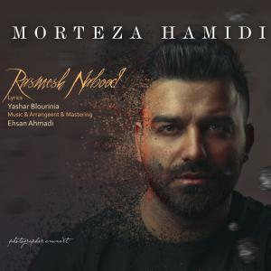 Morteza Hamidi Rasmesh Nabood