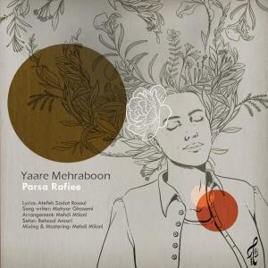 Parsa Rafiee Yaare Mehraboon