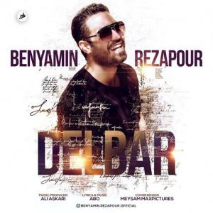 Benyamin Rezapour Delbar
