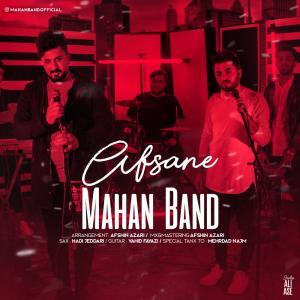 Mahan Band Afsane