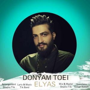 Elyas Donyam Toei