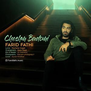 Farid Fathi Cheshm Badomi