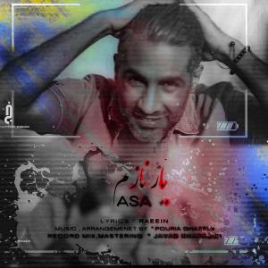 Asa Yare Nazam