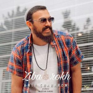 Amir Chaharom Ziba Rokh