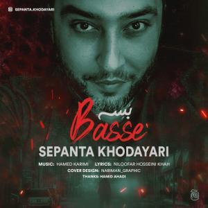 Sepanta Khodayari Basse