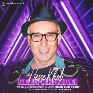 Reza Khazaei Hese khob