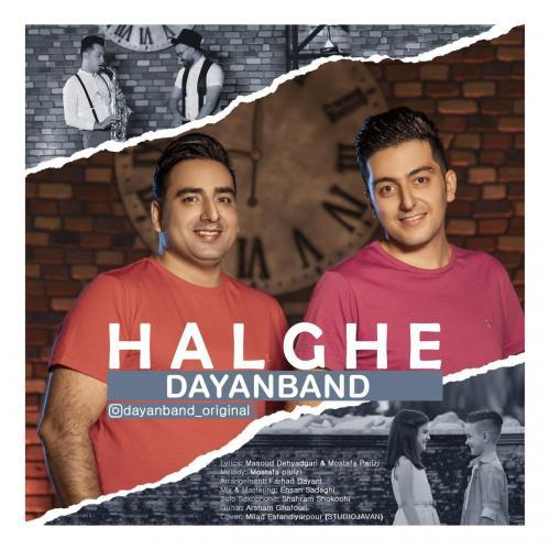 Dayan Band Halghe