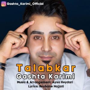 Gashta Karimi Talabkar