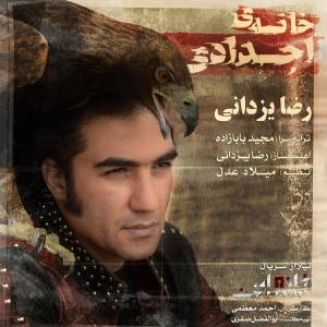 Reza Yazdani Khane Ajdadi