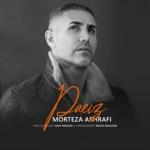 Morteza Ashrafi Paeiz