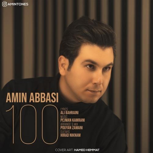Amin Abbasi 100
