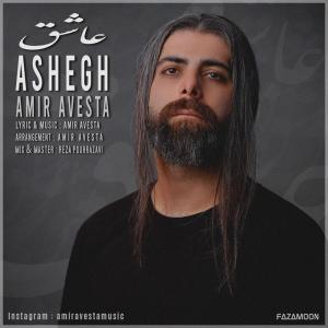Amir Avesta Ashegh