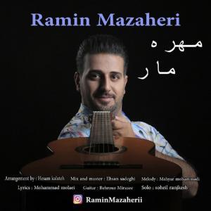 Ramin Mazaheri Mohreye Mar